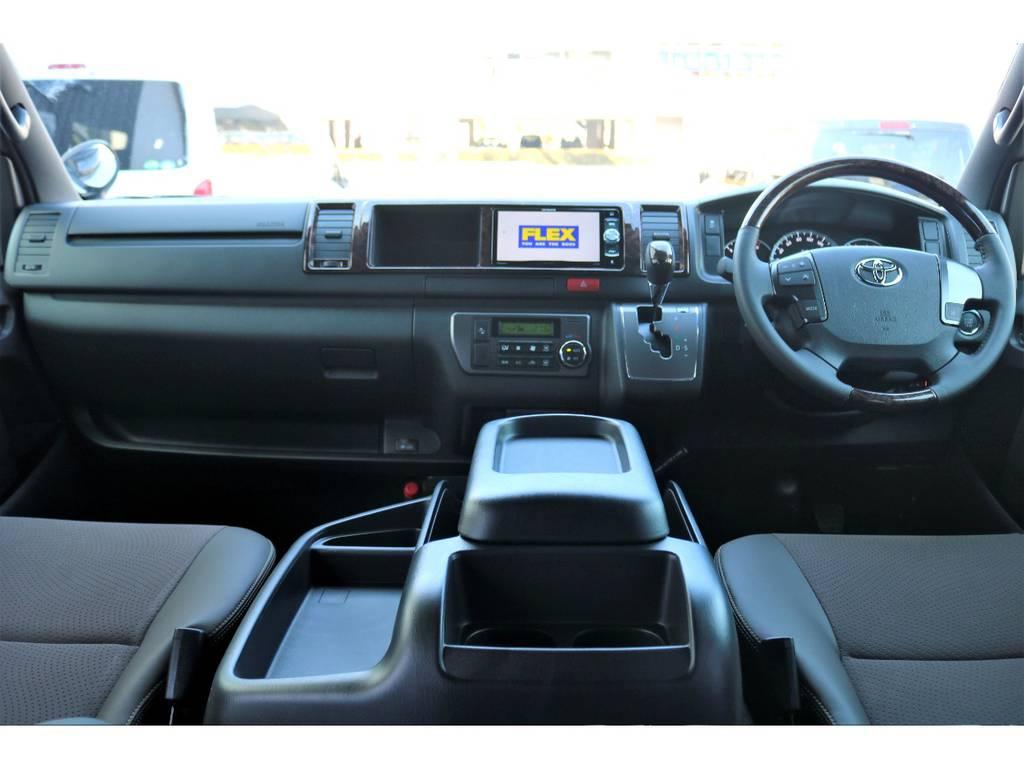 ワイドボディのゆとりある車内は、1度ご乗車頂きご体験すると病みつき間違いナシです!