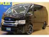 【4WD/スーパーロングハイルーフ】新車 ハイエース DX GLパッケージ4WD