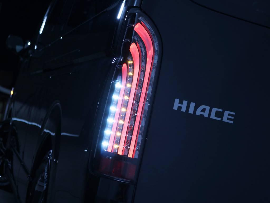 FLEXオリジナル LEDテールランプ 煌♪ | トヨタ ハイエースバン 2.8 DX ワイド スーパーロング ハイルーフ GLパッケージ ディーゼルターボ 4WD 床張りライトカスタム
