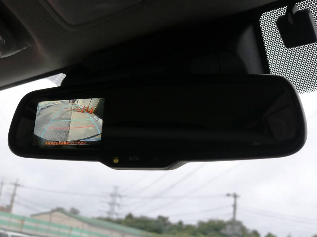 メーカーオプション バックモニター内蔵自動防眩インナーミラー! | トヨタ ハイエースバン 2.8 DX ワイド スーパーロング ハイルーフ GLパッケージ ディーゼルターボ 4WD 床張りライトカスタム