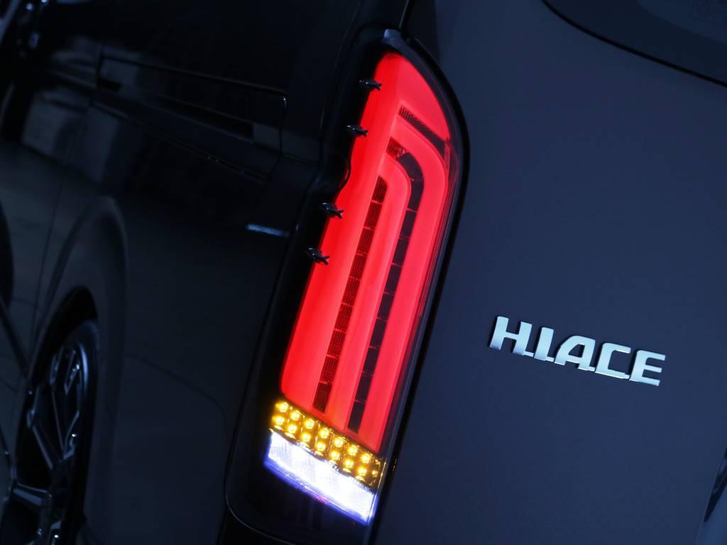 ヴァレンティ LEDテールランプ REVO! | トヨタ ハイエースバン 2.0 スーパーGL 50TH アニバーサリー リミテッド ロングボディ ライトカスタムPKG