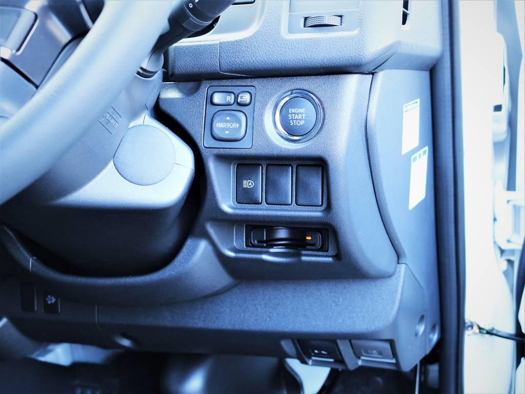 メーカーオプション「プッシュスタート」! | トヨタ ハイエースバン 2.8 スーパーGL ダークプライムⅡ ロングボディ ディーゼルターボ アレンジFU