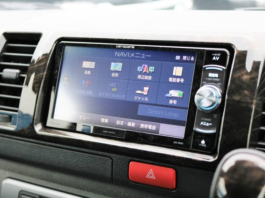 フルセグSDナビは走行中視聴やBluetooth接続など便利な機能盛りだくさん♪ | トヨタ ハイエースバン 2.8 スーパーGL ダークプライムⅡ ロングボディ ディーゼルターボ Delfinoカスタム フルセグナビ