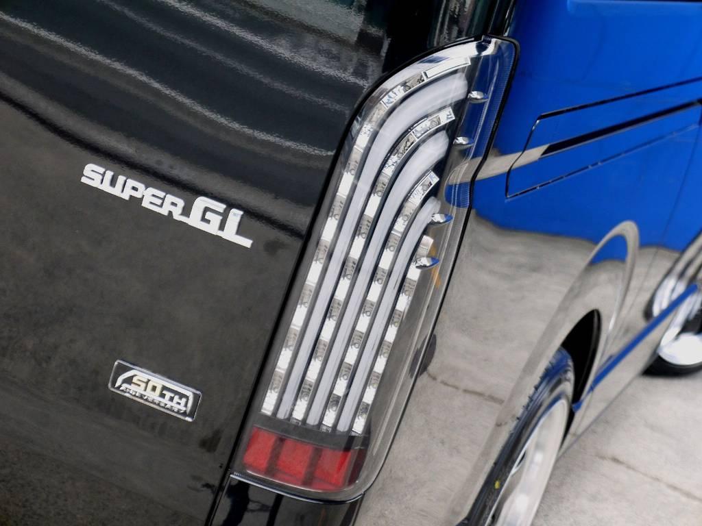 フレックスオリジナル 煌ブラックLEDテールをセット!! | トヨタ ハイエースバン 2.0 スーパーGL 50TH アニバーサリー リミテッド ロングボディ スポーツカスタム
