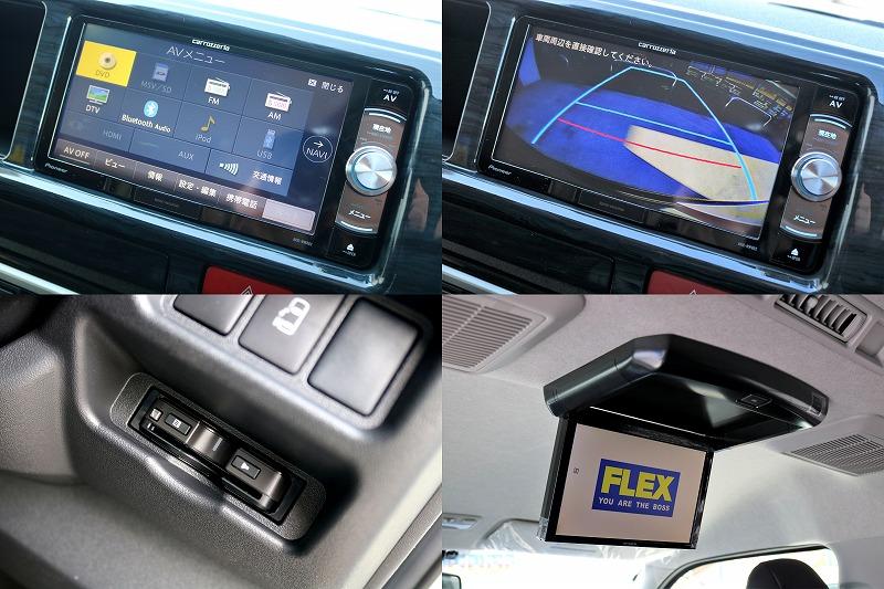 カロツェリア SDナビ、フリップダウンモニター、ETC、バックカメラを搭載!!