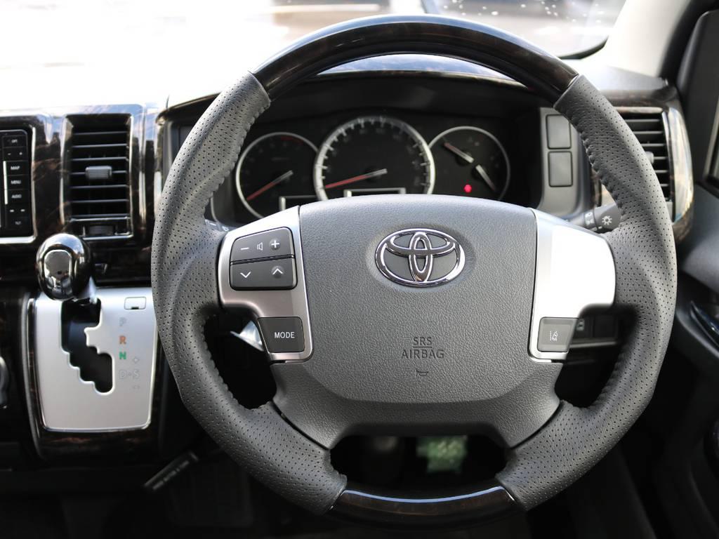 インテリアパネルやステアリング、シフトノブも交換済みです! | トヨタ ハイエース 2.7 GL ロング ファインテックツアラー 4WD 特別架装車ファインテックツアラー