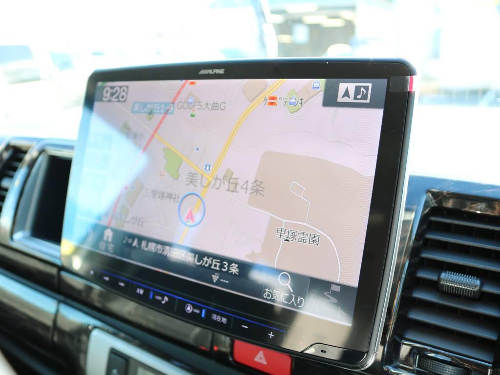 ALPINE BIG-Xをインストール!操作性の良さと大画面で迫力満点! | トヨタ ハイエース 2.7 GL ロング ファインテックツアラー 4WD 特別架装車ファインテックツアラー