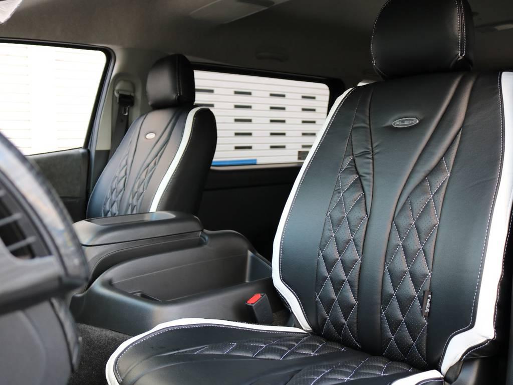 FLEXオリジナルシートカバー装着!デザイン性の髙が伺えます! | トヨタ ハイエース 2.7 GL ロング ファインテックツアラー 4WD 特別架装車ファインテックツアラー