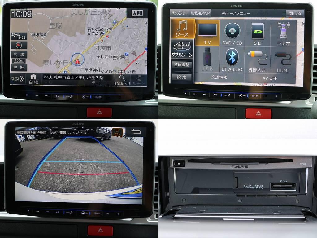 バックカメラも大画面で確認できます! | トヨタ ハイエース 2.7 GL ロング ファインテックツアラー 4WD 特別架装車ファインテックツアラー