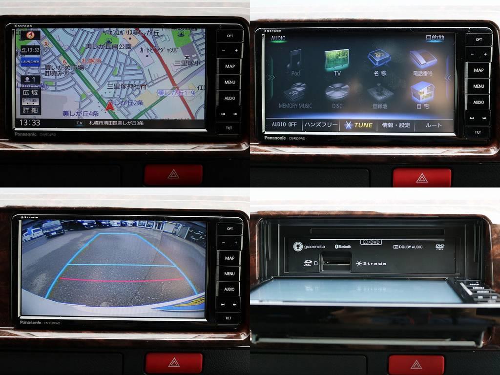 パナソニックストラーダSDナビ搭載!(フルセグTV/CD/DVD/Bluetooth/バックカメラ連動)   トヨタ ハイエースバン 2.7 スーパーGL 50THアニバーサリー リミテッド ワイド ミドルルーフ ロングボディ4WD ナビ&ベッドキッドパッケージ
