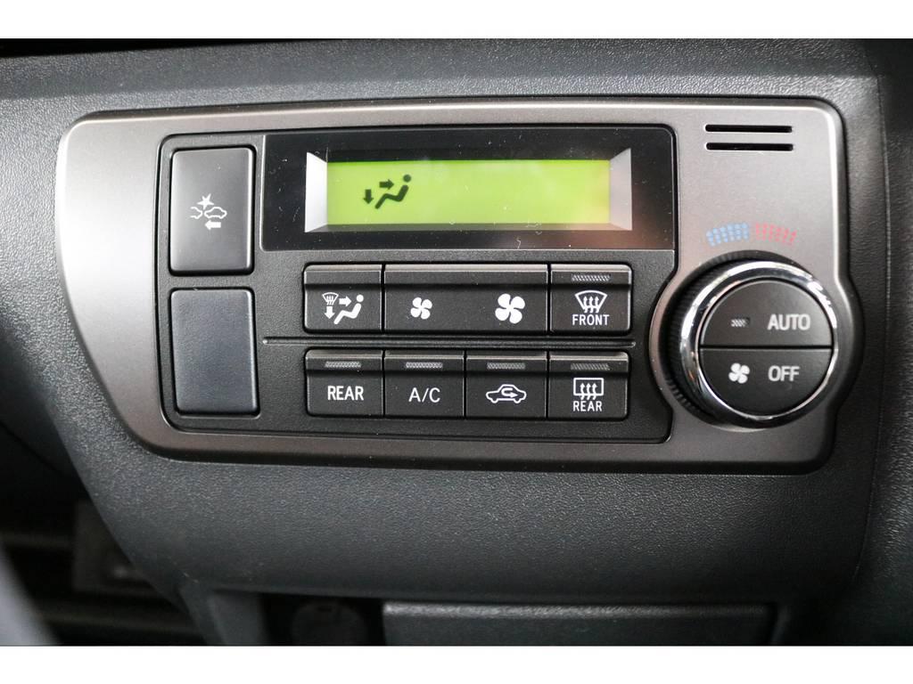 快適な車内空間をお過ごしいただけます | トヨタ ハイエースバン 2.0 スーパーGL 50TH アニバーサリー リミテッド ロングボディ TRDバンパー・オフロード仕様