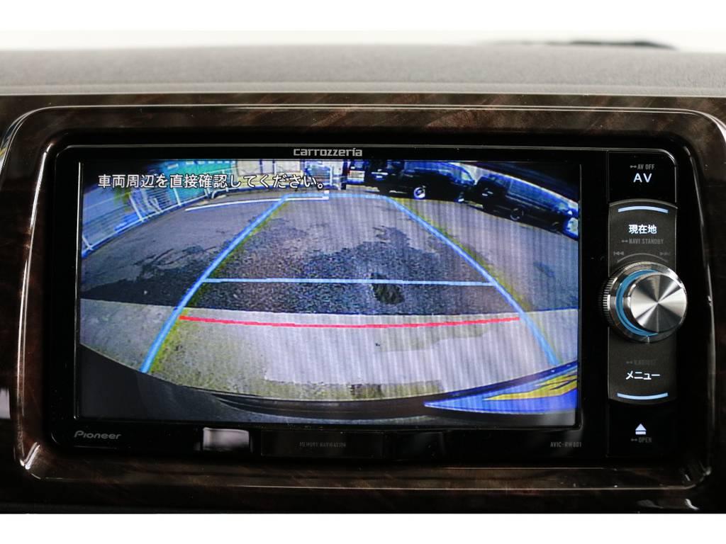 バックカメラがついているので運転も安心ですね♪ | トヨタ ハイエースバン 2.0 スーパーGL 50TH アニバーサリー リミテッド ロングボディ TRDバンパー・オフロード仕様