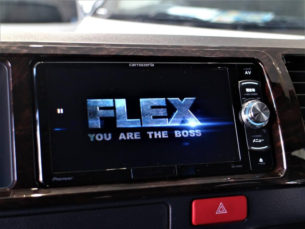 ※音楽録音・DVD再生・フルセグ・Bluetooth接続可! | トヨタ ハイエースバン 2.7 スーパーGL 50THアニバーサリー リミテッド ワイド ミドルルーフ ロングボディ4WD
