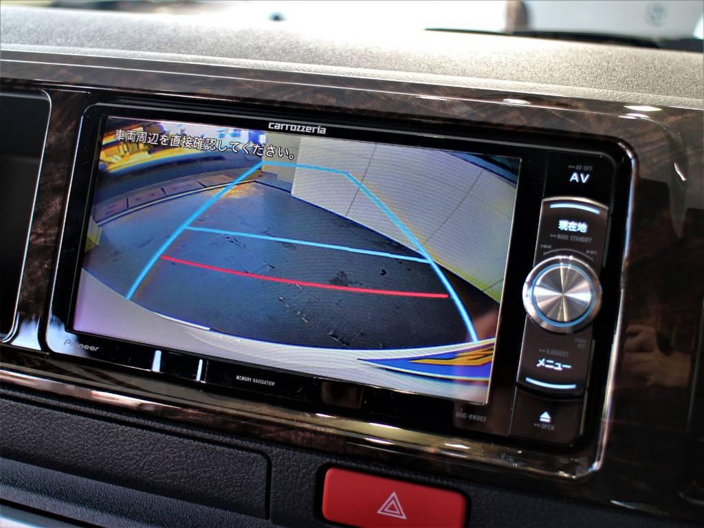バックモニター連動加工済! | トヨタ ハイエースバン 2.7 スーパーGL 50THアニバーサリー リミテッド ワイド ミドルルーフ ロングボディ4WD