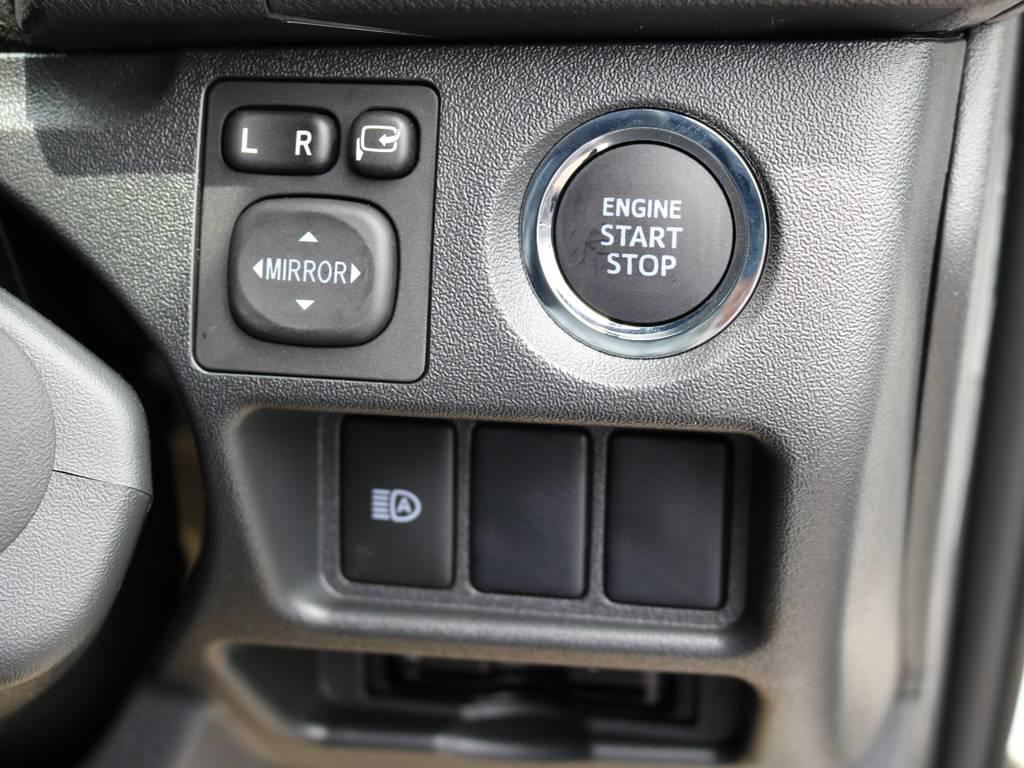 スマートキー、プッシュスタートは4型5型ならではのオプションですよね♪ | トヨタ ハイエースバン 2.8 スーパーGL ダークプライムⅡ ロングボディ ディーゼルターボ 4WD Ver.4 DPⅡ