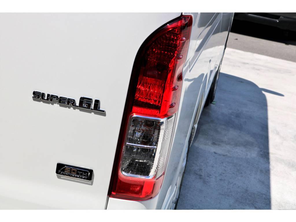 テールの変更オーダーもOK!! | トヨタ ハイエースバン 2.8 スーパーGL 50TH アニバーサリー リミテッド ロングボディ ディーゼルターボ 4WD ナビPKG