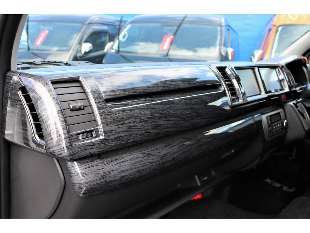 黒木目調のインテリアパネルでおしゃれにコンプリート! | トヨタ ハイエース 2.7 GL ロング ミドルルーフ アレンジR1