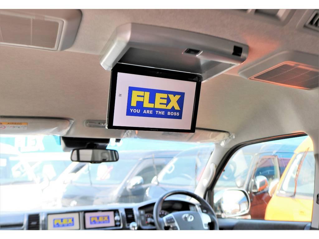 フリップダウンモニターも付いているので、後部座席の方も楽しめます! | トヨタ ハイエース 2.7 GL ロング ミドルルーフ アレンジR1