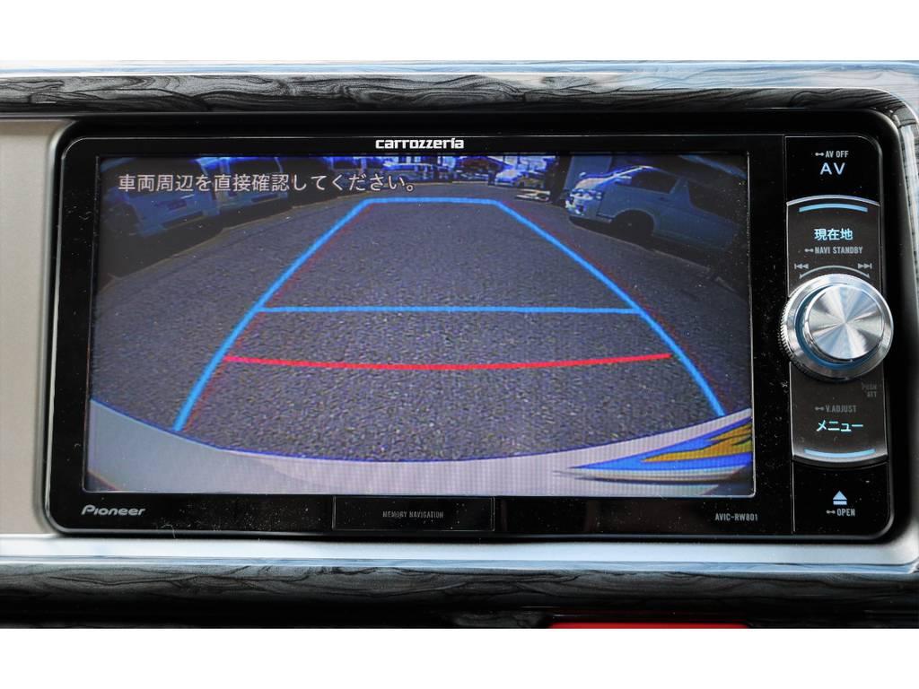 バックモニターがナビ画面にも映るので、駐車もしやすくなっております! | トヨタ ハイエース 2.7 GL ロング ミドルルーフ アレンジR1