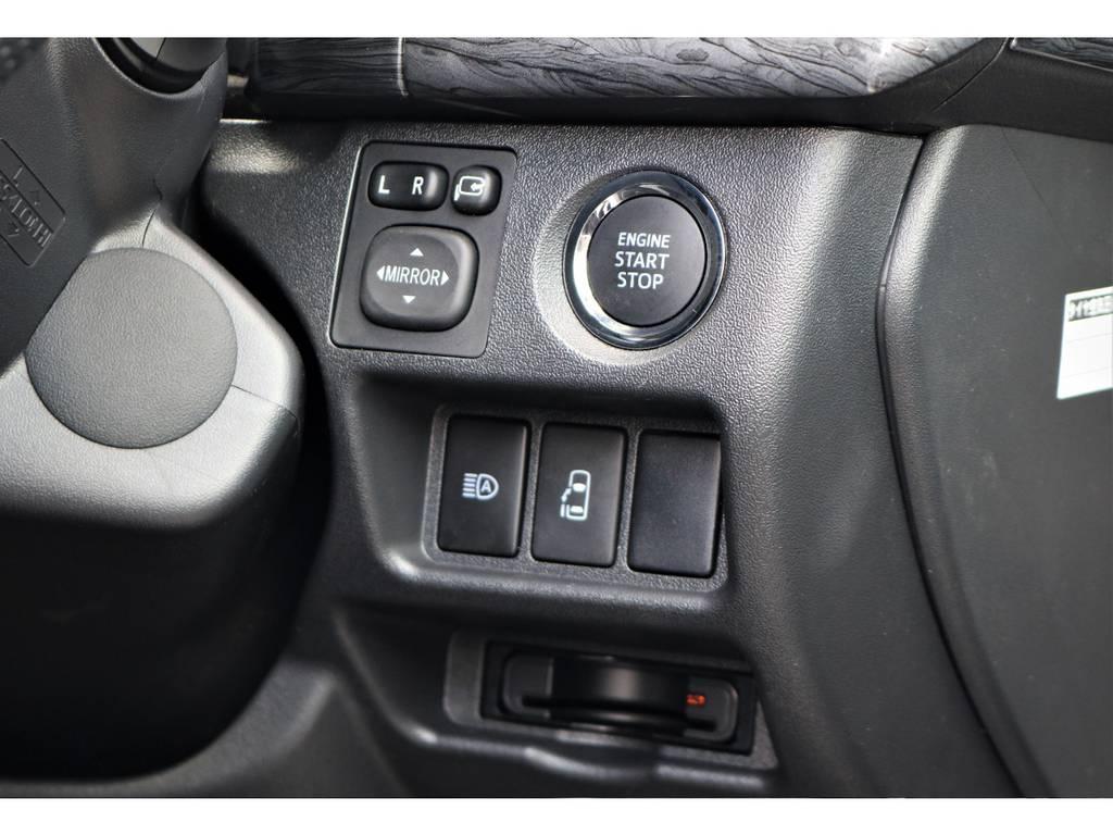プッシュスタート&パワースライドドアで操作も楽々です! | トヨタ ハイエース 2.7 GL ロング ミドルルーフ アレンジR1