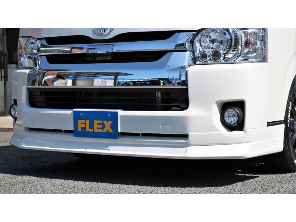 FLEXオリジナルフロントスポイラー装着済みです! | トヨタ ハイエース 2.7 GL ロング ミドルルーフ アレンジR1