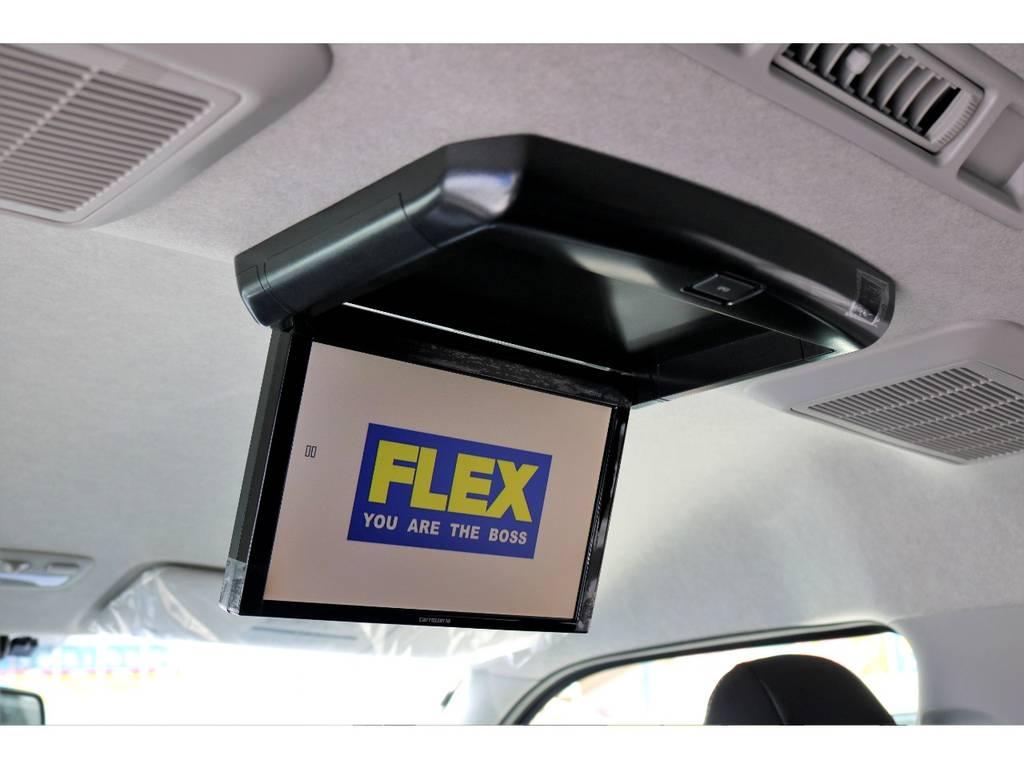 カロッツェリア フリップダウンモニターを装着!後方の方も快適なドライブ時間をお過ごし頂けます!