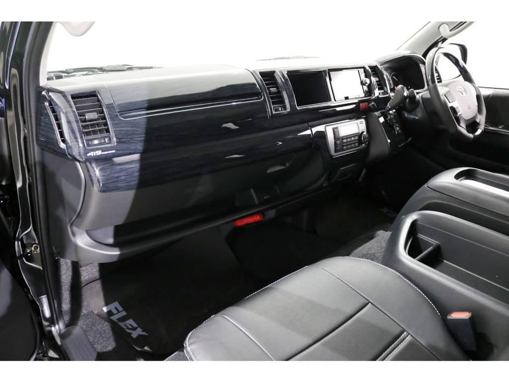 黒木目インテリアパネル&コンビステアリング&シフトノブの3点SETも装着! | トヨタ ハイエース 2.7 GL ロング ミドルルーフ 4WD アレンジR1