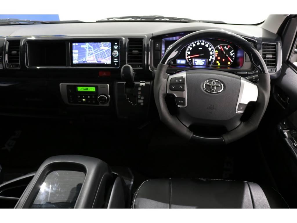 黒木目インテリアで高級感もUP! | トヨタ ハイエース 2.7 GL ロング ミドルルーフ 4WD アレンジR1