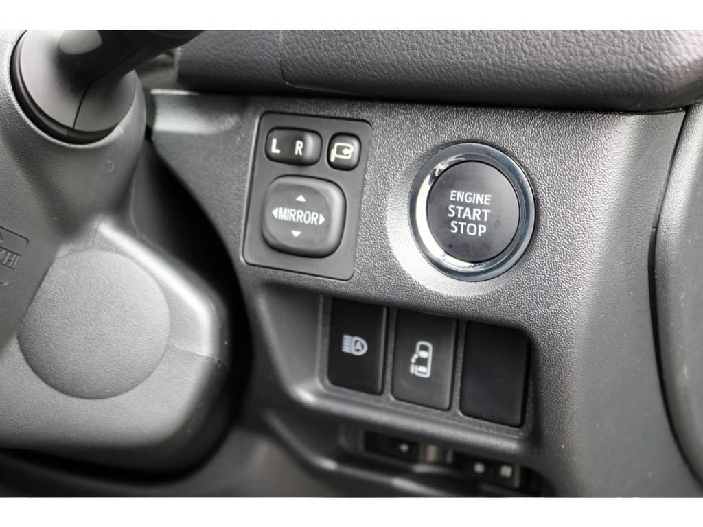 メーカーオプションのスマートキー&プッシュスタートも付いてます! | トヨタ ハイエース 2.7 GL ロング ミドルルーフ 4WD アレンジR1