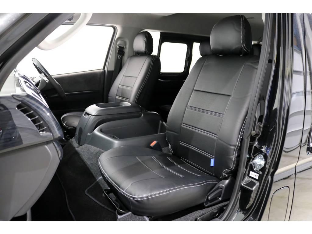 1・2・4列目はブラックレザー調シートカバーを装着! | トヨタ ハイエース 2.7 GL ロング ミドルルーフ 4WD アレンジR1