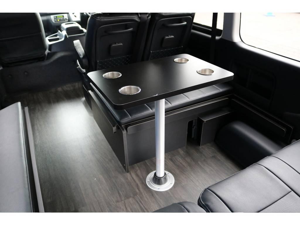 センターテーブルも標準装備!脱着可能です! | トヨタ ハイエース 2.7 GL ロング ミドルルーフ 4WD アレンジR1