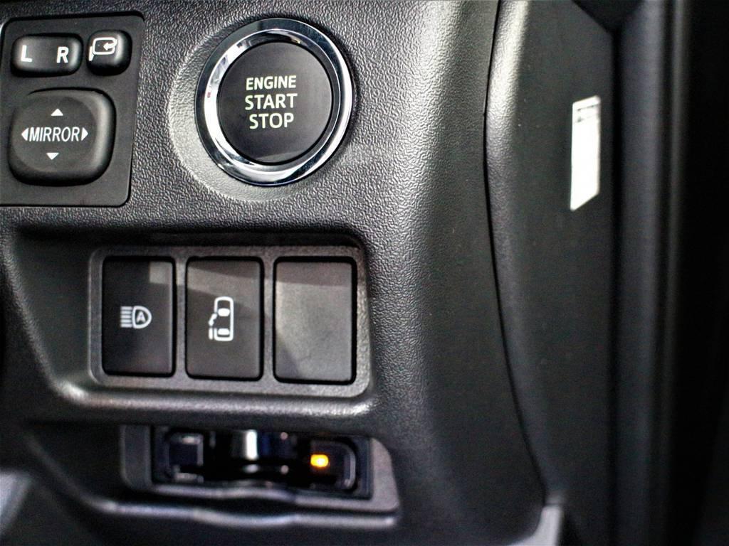 スマートキーなので荷物が多くてもドア開閉が楽々(^^♪ | トヨタ ハイエース 2.7 GL ロング ミドルルーフ 4WD TSS付アレンジR1