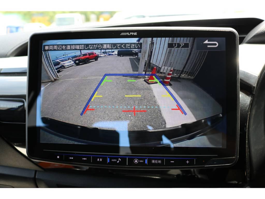 アルパイン製9インチBIGXも新品装着!バックカメラも大画面で安全視界! | トヨタ ハイラックス 2.4 Z ディーゼルターボ 4WD Z 11インチナビ 2インチUP