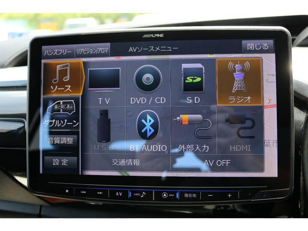 オーディオも大画面で見れます! | トヨタ ハイラックス 2.4 Z ディーゼルターボ 4WD Z 11インチナビ 2インチUP