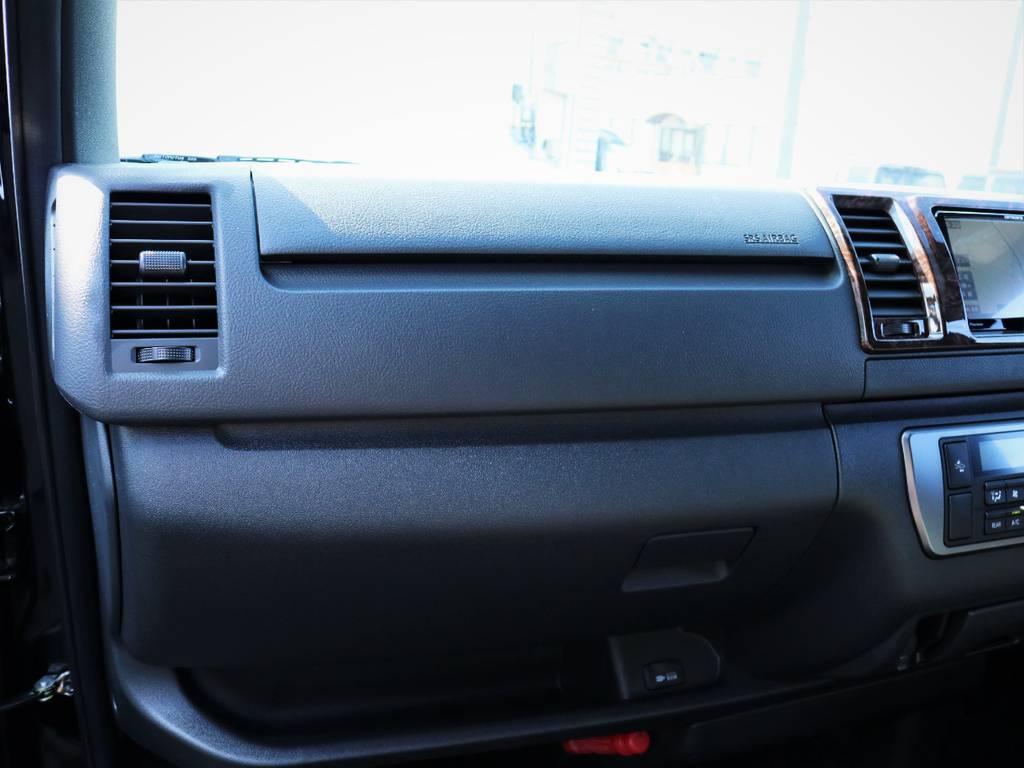 助手席エアバック、AC100V電源! | トヨタ ハイエースバン 2.0 スーパーGL 50TH アニバーサリー リミテッド ロングボディ ライトカスタム