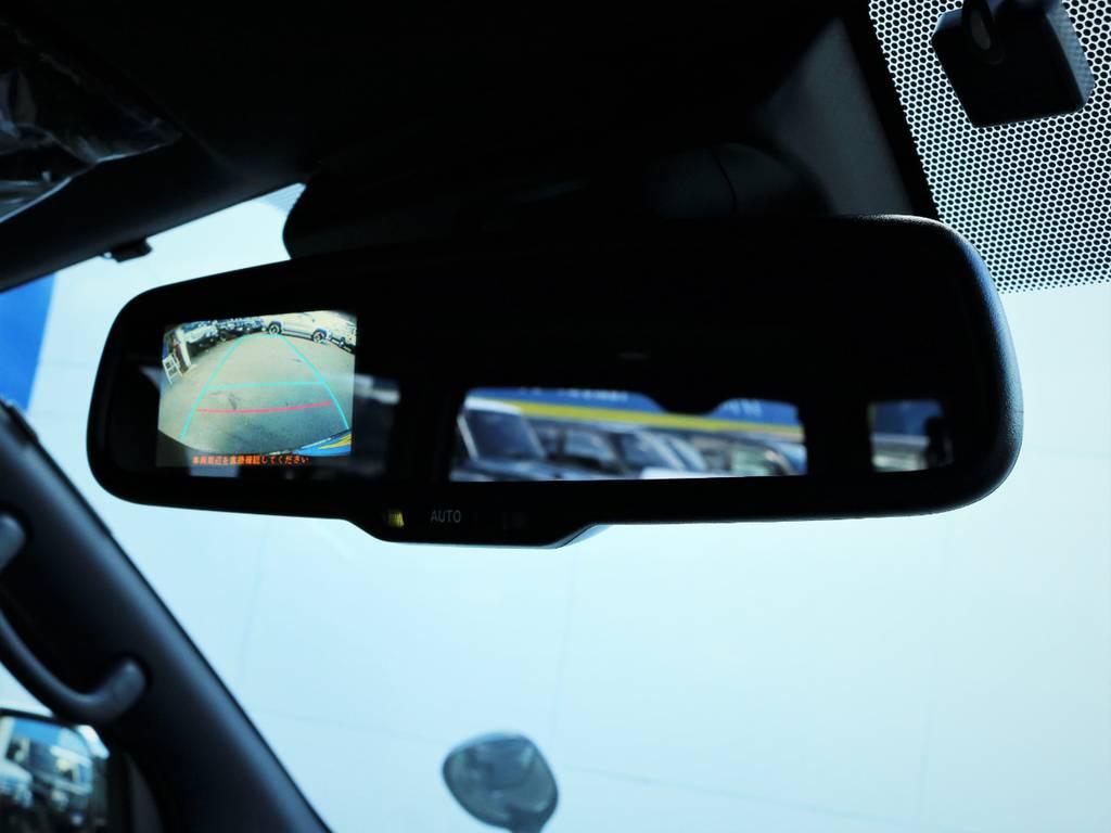 メーカーオプション「バックカメラ」! | トヨタ ハイエースバン 2.0 スーパーGL 50TH アニバーサリー リミテッド ロングボディ ライトカスタム
