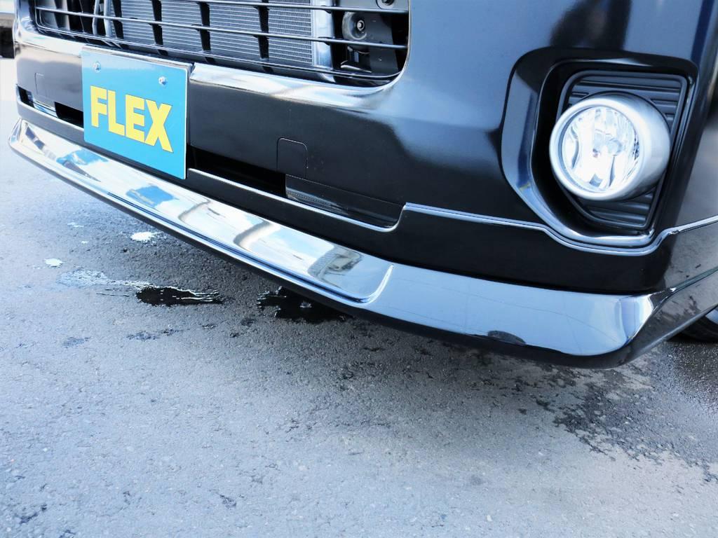 FLEXオリジナルフロントスポイラー! | トヨタ ハイエースバン 2.0 スーパーGL 50TH アニバーサリー リミテッド ロングボディ ライトカスタム