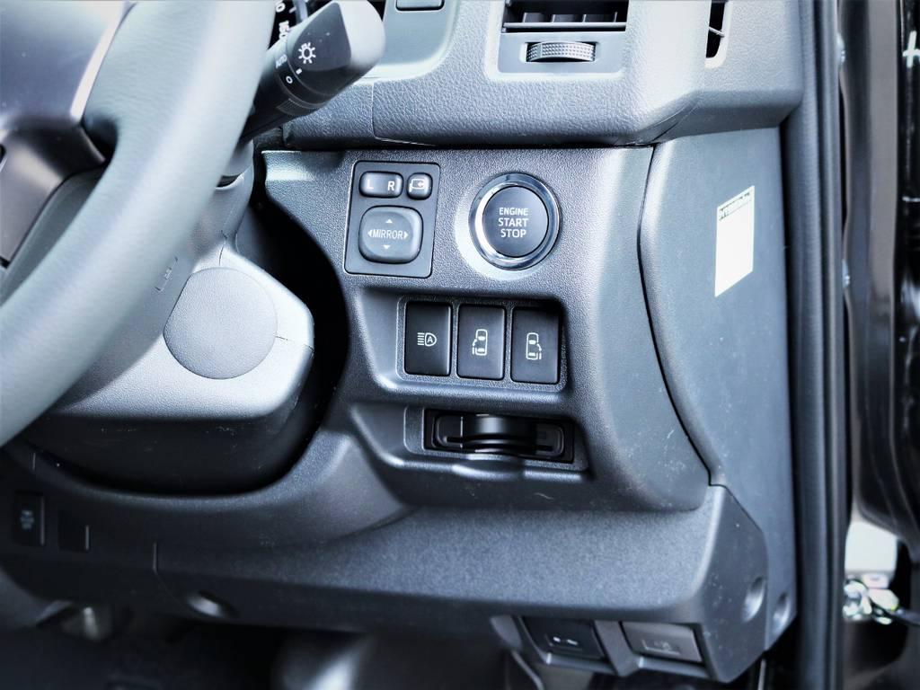 メーカーオプション「プッシュスタート、パワースライドドア」! | トヨタ ハイエースバン 2.0 スーパーGL 50TH アニバーサリー リミテッド ロングボディ 50TH