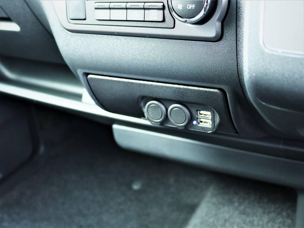 USB増設ユニット! | トヨタ ハイエースバン 2.0 スーパーGL 50TH アニバーサリー リミテッド ロングボディ 50TH