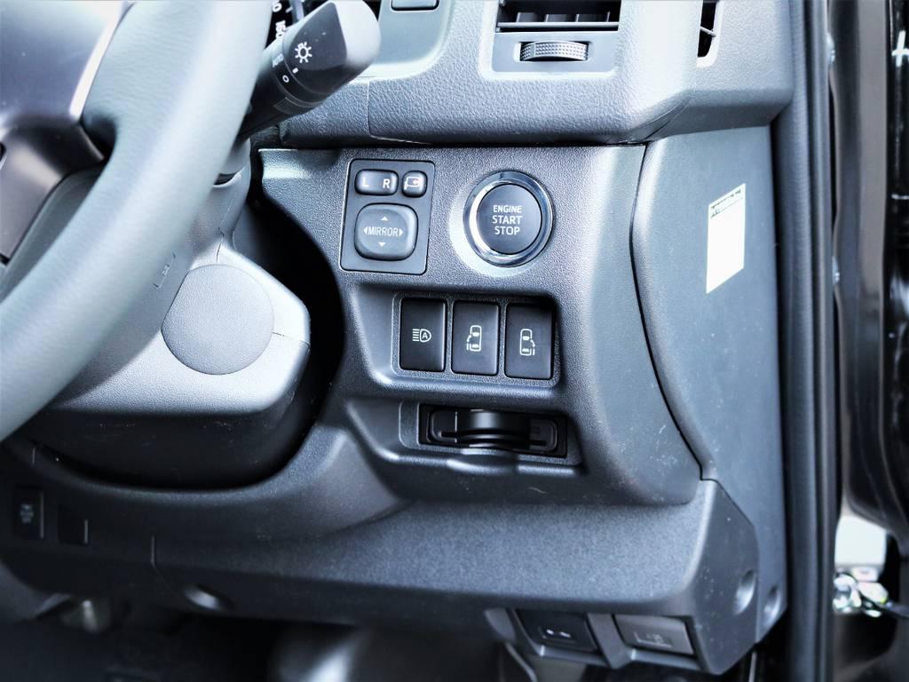 メーカーオプション「プッシュスタート、パワースライドドア」! | トヨタ ハイエースバン 2.8 スーパーGL 50TH アニバーサリー リミテッド ロングボディ ディーゼルターボ 50TH