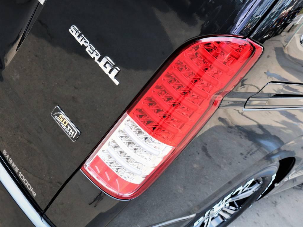 ヴァレンティ製LEDテールランプ! | トヨタ ハイエースバン 2.8 スーパーGL 50TH アニバーサリー リミテッド ロングボディ ディーゼルターボ 50TH