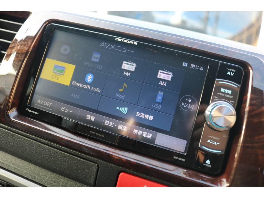 カロッツェリア SDナビを搭載!!フルセグ視聴、CD録音、DVD再生可!! | トヨタ ハイエースバン 2.8 スーパーGL 50TH アニバーサリー リミテッド ロングボディ ディーゼルターボ 4WD 50TH