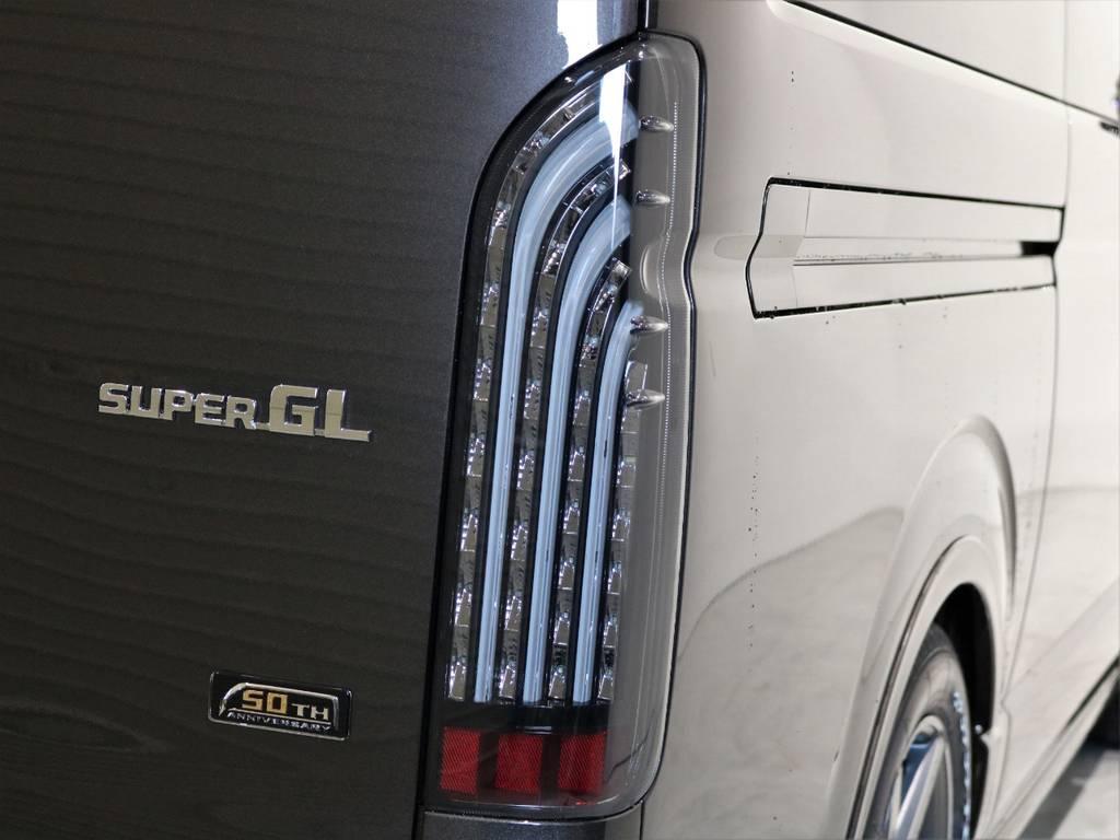 FLEXオリジナル煌きBLACKテール! | トヨタ ハイエースバン 2.8 スーパーGL 50TH アニバーサリー リミテッド ロングボディ ディーゼルターボ 4WD 415COBRAコンプリート