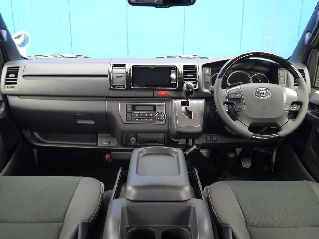 特別仕様車ならではのインテリア!! | トヨタ ハイエースバン 2.8 スーパーGL ダークプライムⅡ ロングボディ ディーゼルターボ ライトカスタムパッケージ