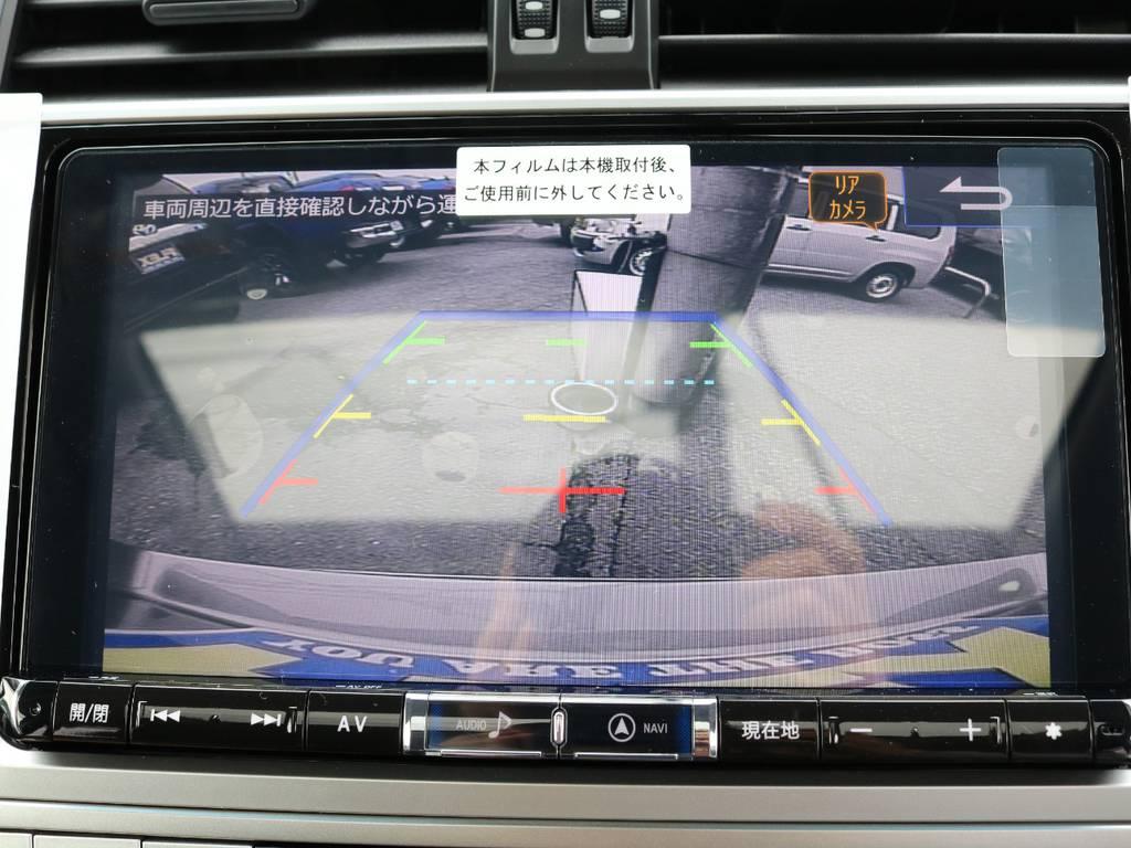 バックカメラも大画面で安全視界!   トヨタ ランドクルーザープラド 2.8 TX ディーゼルターボ 4WD 7人 新車未登録車 9インチナビ