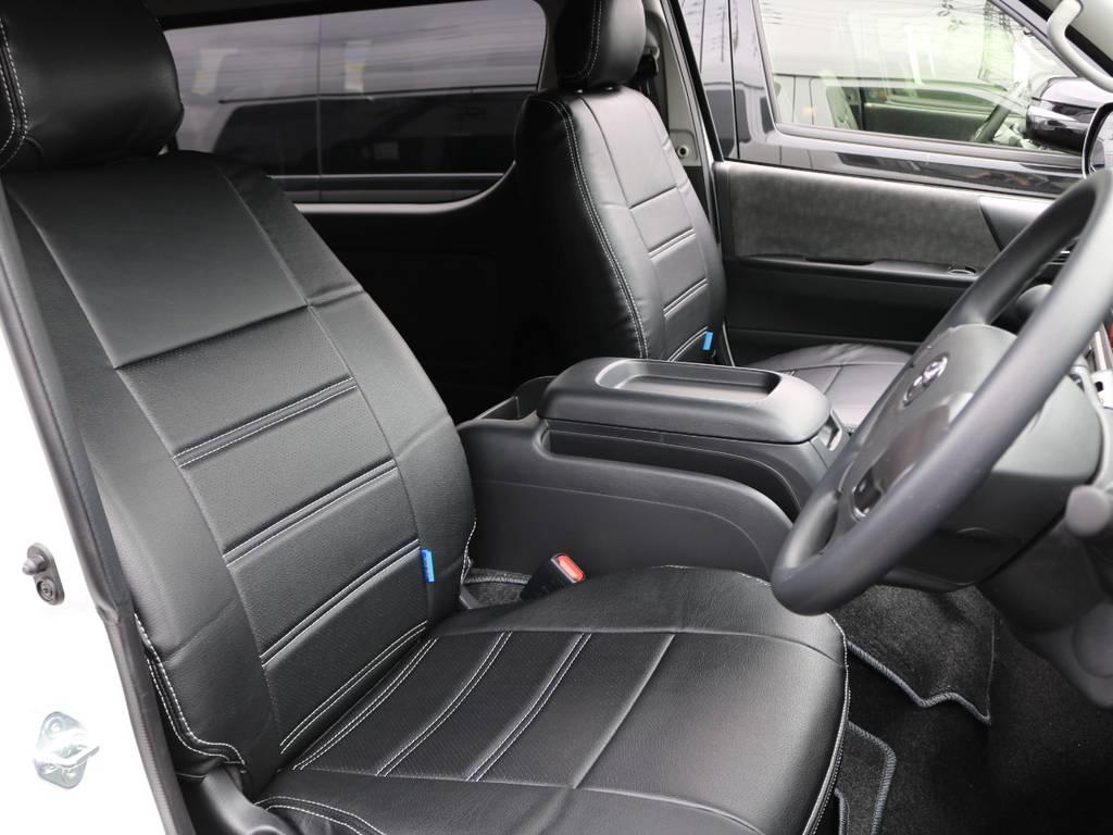 全席シートカバー装着済み! | トヨタ ハイエース 2.7 GL ロング ミドルルーフ アレンジR1 ライトPKG