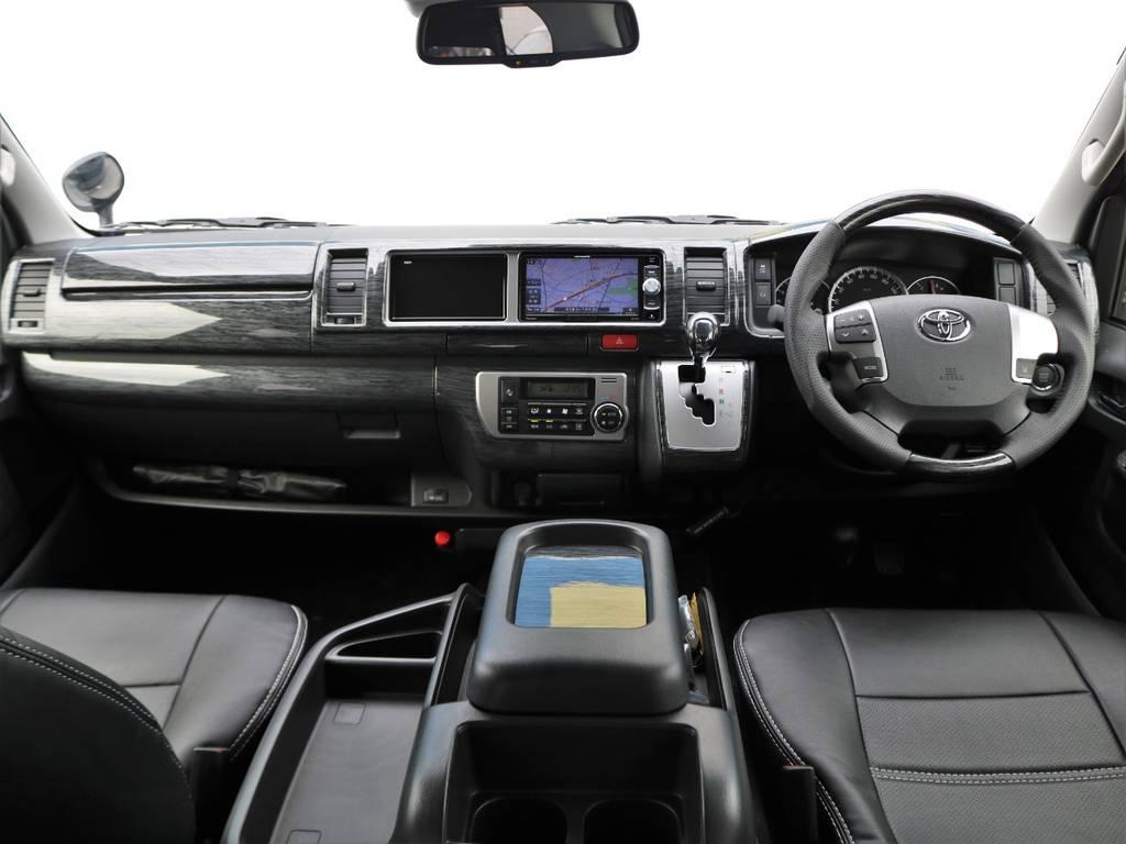 黒木目調のインテリアパネルを装着して高級感を演出!ファミリーでご利用の方に人気の内装パーツです♪ | トヨタ ハイエース 2.7 GL ロング ミドルルーフ TSS付 R1