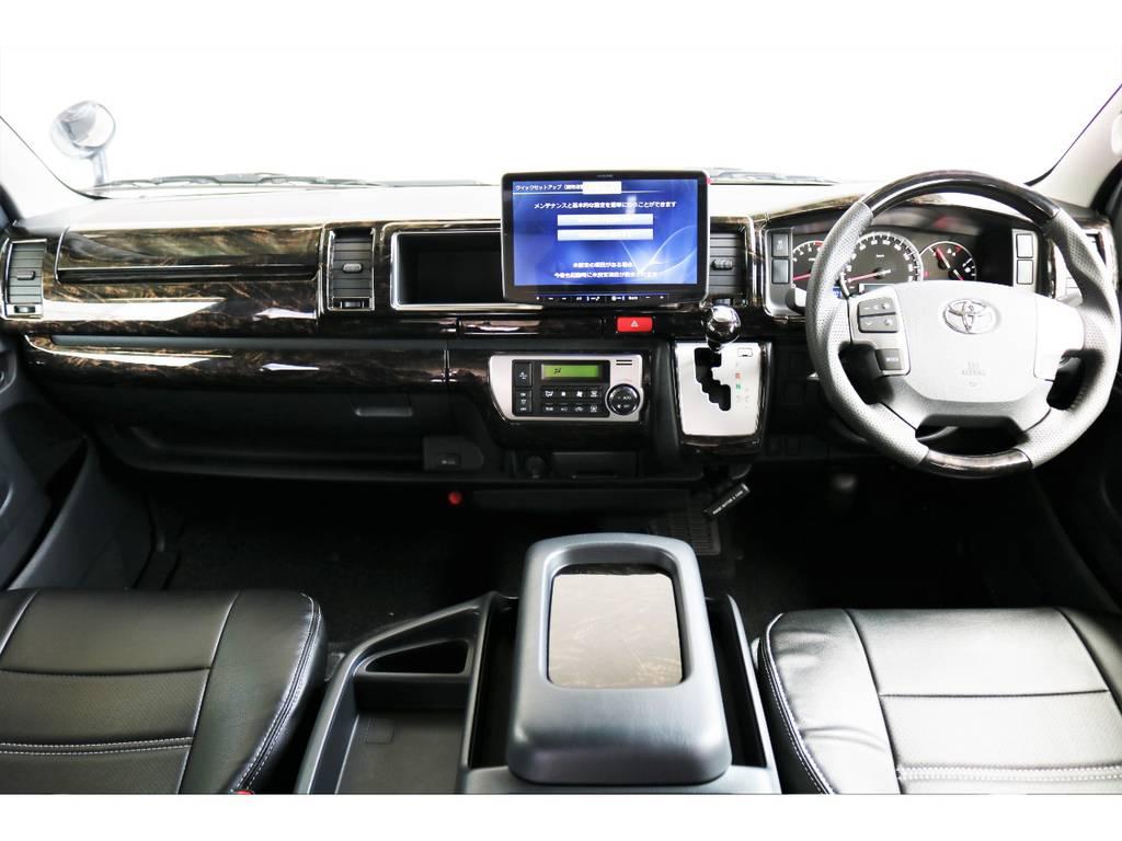 マホガニー調フロントインテリアパネル/本革シフトノブ/ステアリングホイール カスタム済です♪高級感のある内装です | トヨタ ハイエース 2.7 GL ロング ミドルルーフ アレンジR1 ビッグX ETC2.0搭載