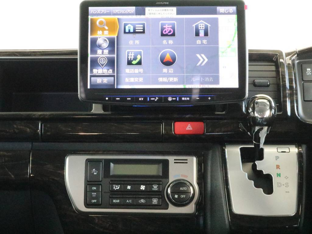 アルパイン製ビッグエックス11型ナビです!! | トヨタ ハイエース 2.7 GL ロング ミドルルーフ アレンジR1 ビッグX ETC2.0搭載