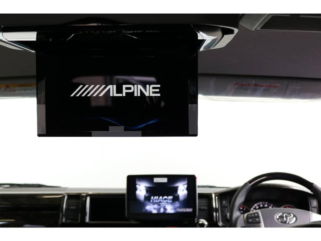 アルパインのプラズマクラスター付き大型後席モニター搭載!!同乗者も退屈しませんね!! | トヨタ ハイエース 2.7 GL ロング ミドルルーフ アレンジR1 ビッグX ETC2.0搭載